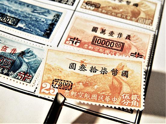 na zdjęcieu znaczki chińskie, z których widnieja grafiki mura chińskiego